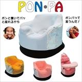 アシスト 障害児用クッションチェア PON・PA(ポンパ)