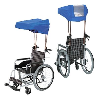 車いす用 折りたたみ傘 涼風