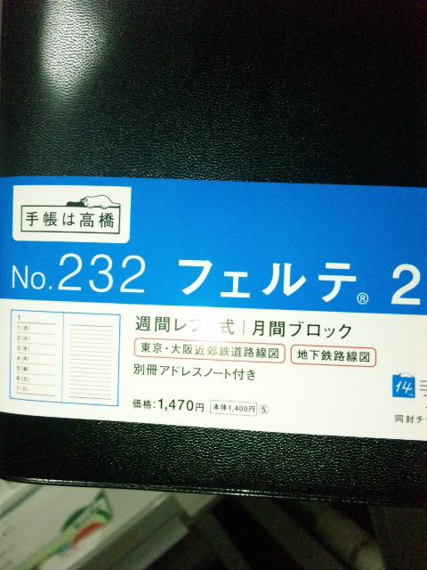 090923_185003.jpg