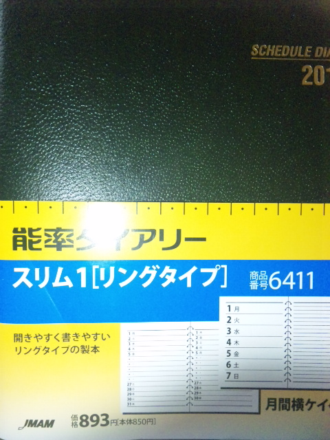 100923_223244.jpg