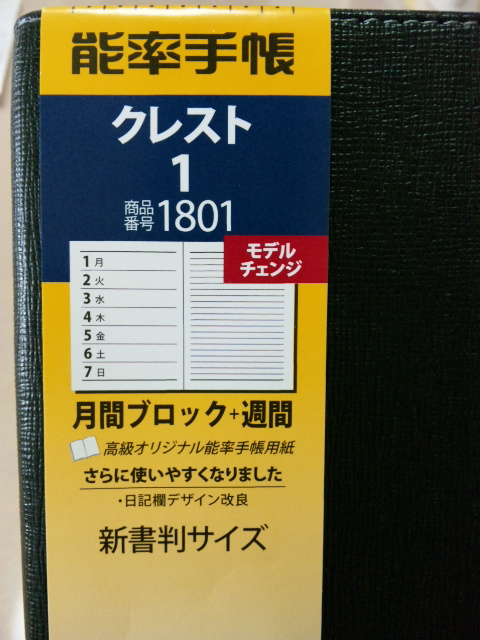 101003_132451.jpg