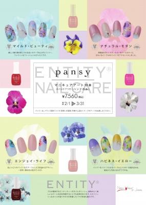 pansy_poli.jpg