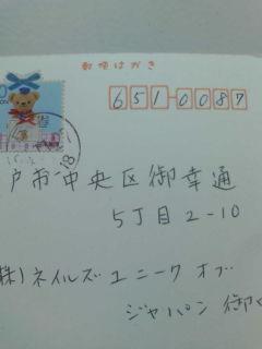 20121202_165099.jpg