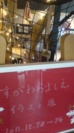20111220113255.jpg