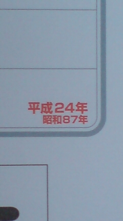 20120105155831.jpg