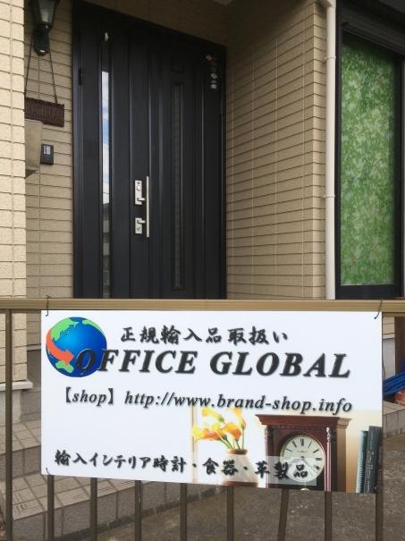 GLOBALの看板