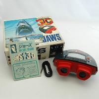 トミー JAWS 3D-1