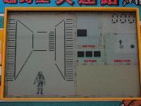 エポック 超時空大迷路 LCD (その2)-2
