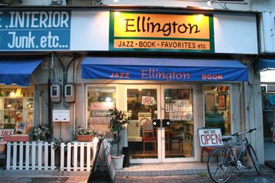 名古屋の「ELLINGTON」さん-4