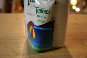ティモテ-4