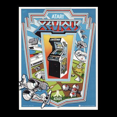 XEVIOUS (1982) フライヤー-1