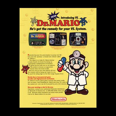 Dr.マリオ(1990)  フライヤー-1