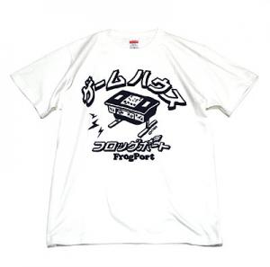 かせきさいだぁ テーブル筐体 Tシャツ-1