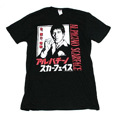 スカーフェイス 日本語 Tシャツ