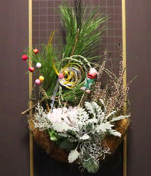 三日月型プランター 寄せ植え お正月飾り お正月寄せ植え