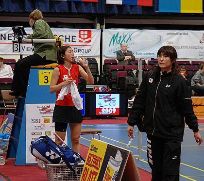 関谷真由選手と米倉加奈子コーチ