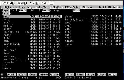 ubuntuでFDクローン