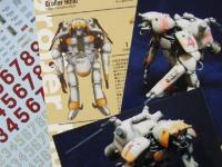 塗装カード(A5サイズ)、デカール、写真2枚が付属