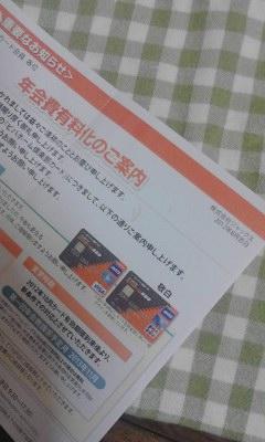 120808_2002~001.jpg