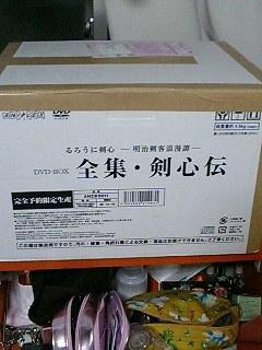 るろうに剣心DVD-BOX