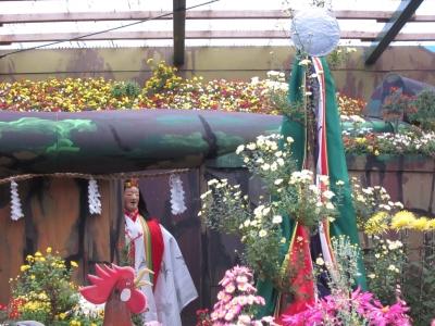 弥彦菊祭り2