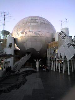 藤沢市湘南台文化センター。