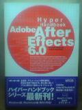 『Adobe After Effects 6.0 Hyper Handbook』
