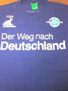 Der Weg nach Deutschland 1