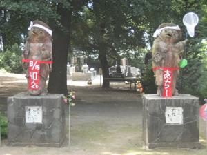 茂林寺のタヌキ
