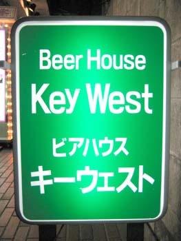 ビアハウス KEY WEST1