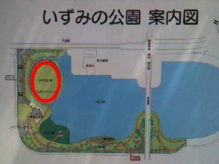 いずみの公園の案内図