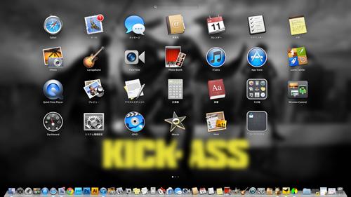 スクリーンショット-2012-08-11-15.42.37.jpg