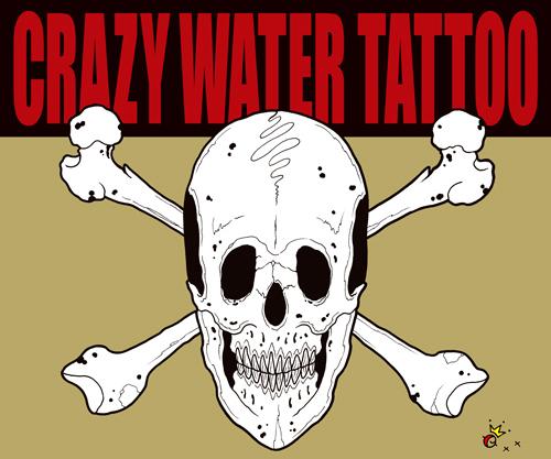crazy.water.tattoo.jpg