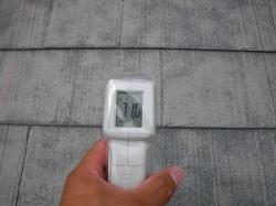コロニアル温度