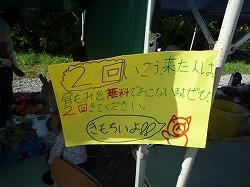 P1150647.jpg