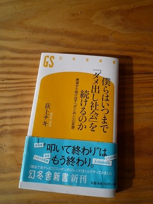 P1170197.jpg