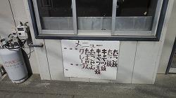 DSC03134.jpg