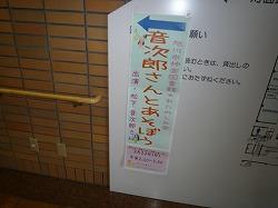 P1190113.jpg