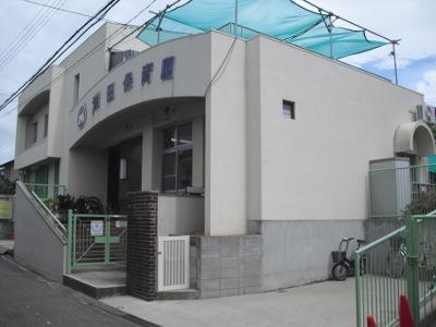 9516津田保育園