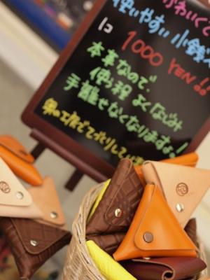1000円です☆