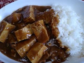 焼き豆腐カレー