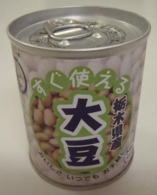 大豆の缶詰