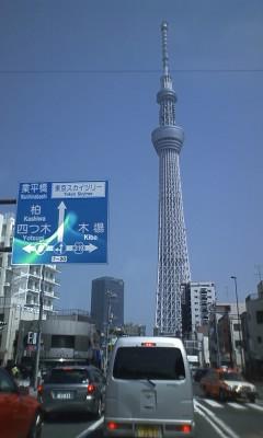 今日のスカイツリー2012.05.19.