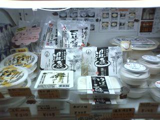 とちまるショップの豆腐