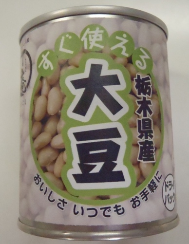 栃木県産大豆の缶詰