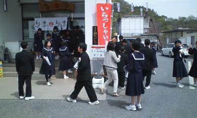 三島中学社会科見学の様子2