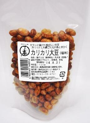 カリカリ大豆一般量販店向け版
