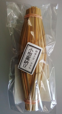 小型藁納豆