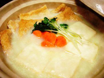 とろける湯豆腐鍋セット