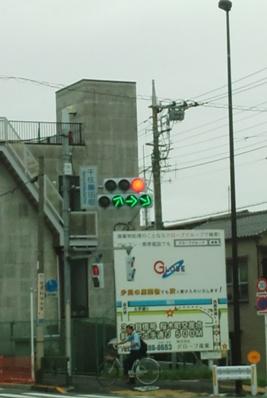 千住瀧田町交差点信号機